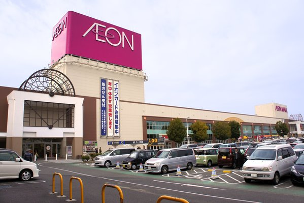 Aeon mall japan. So purple...