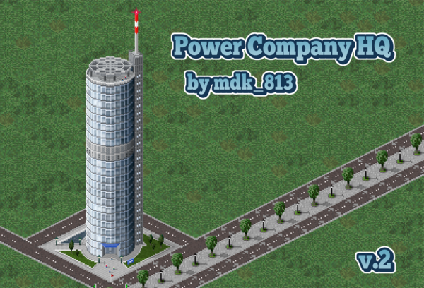 PowerCompanyHQ_CoverV2.png