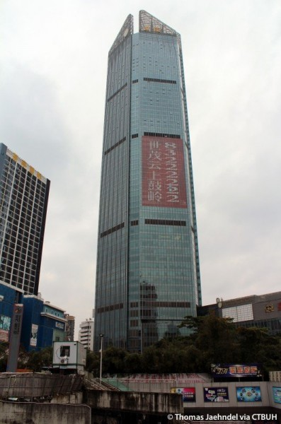Shimao International Center Office Tower